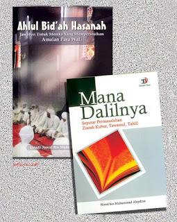 Ahlul Bid'ah Hasanah - Habib Noval bin Muhammad Alaydrus