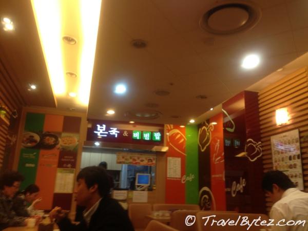 본족 & 비빔밥 (Porridge & Rice) Café