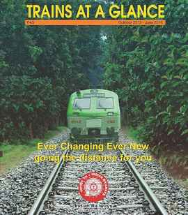new trains at a glance 2015 16 released