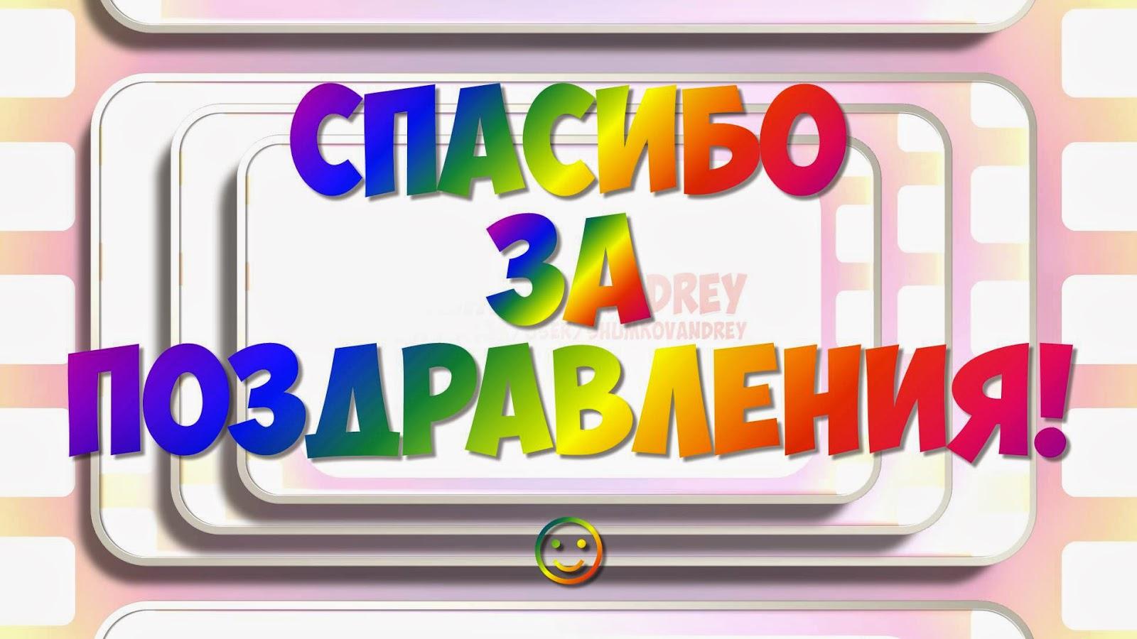 Красивые поздравления на день рождение маме на татарском