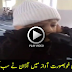 Three Years Old Kid Recites Azan in Mosque