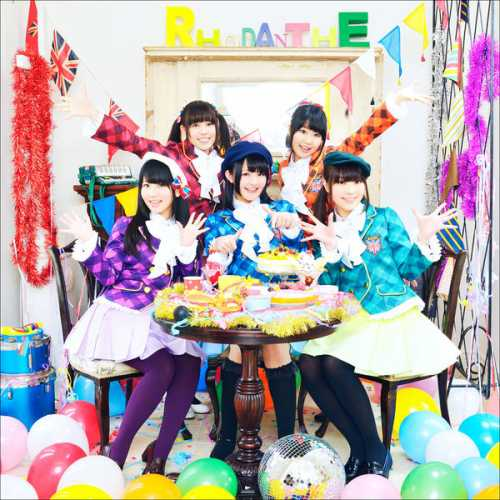 [Single] Rhodanthe* – 夢色パレード/My Best Friends (2015.04.29/MP3/RAR)