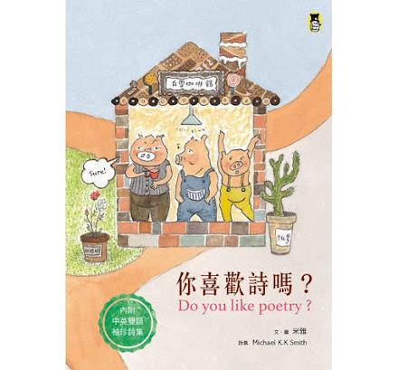 米雅創作的圖書(Books by Miyah Chen)