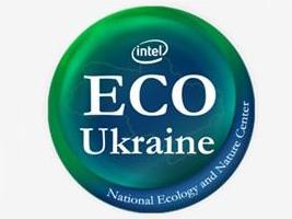Intel Еко-Україна