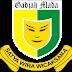 Logo Polisi Militer TNI AD
