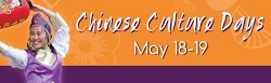 Missouri Botanical Gardens present Chinese Culture Days, May 18-19
