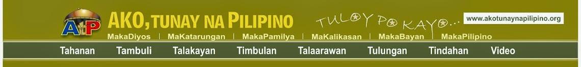 AKO, tunay na PILIPINO