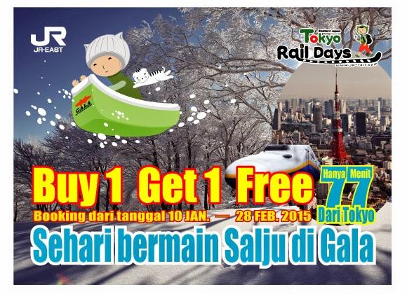 Promo Tokyo Rail Days (JR East) Gala Yuzawa
