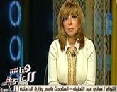 - برنامج  هنا العاصمه مع لميس الحديدى حلقة الثلاثاء 16-12-2014