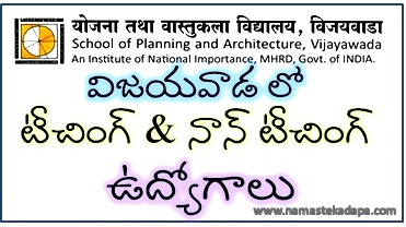 Teaching & Non Teaching Jobs in Vijayawada