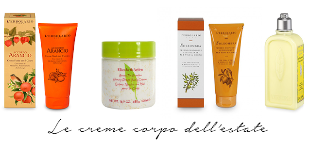 Le creme corpo dell'estate 2015