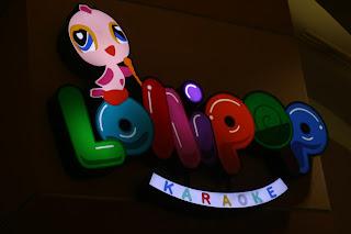 karaoke_keluarga