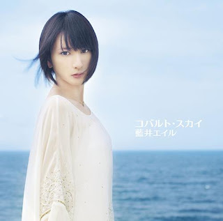 Eir Aoi 藍井エイル - Cobalt Sky コバルト・スカイ