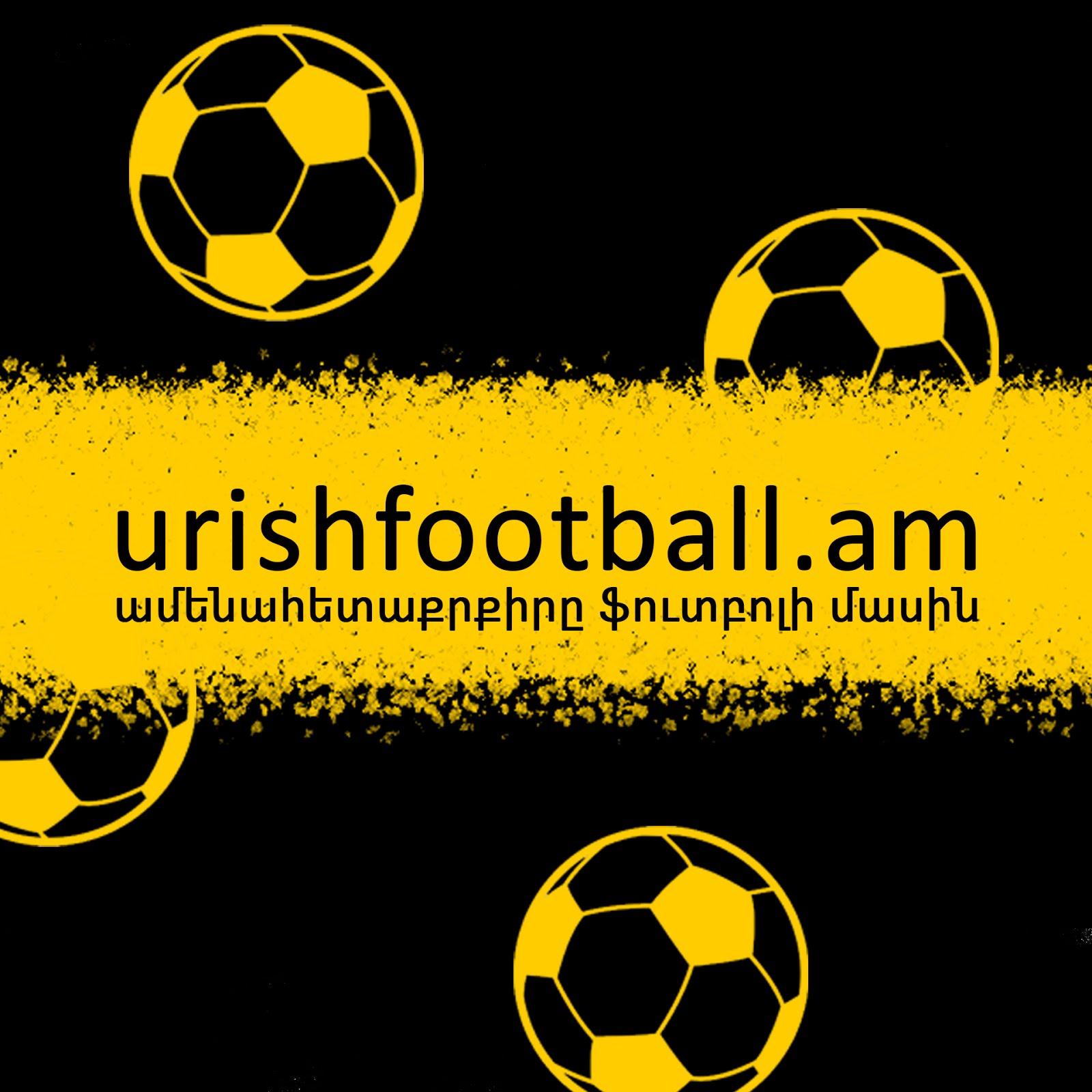 UrishFootball.am