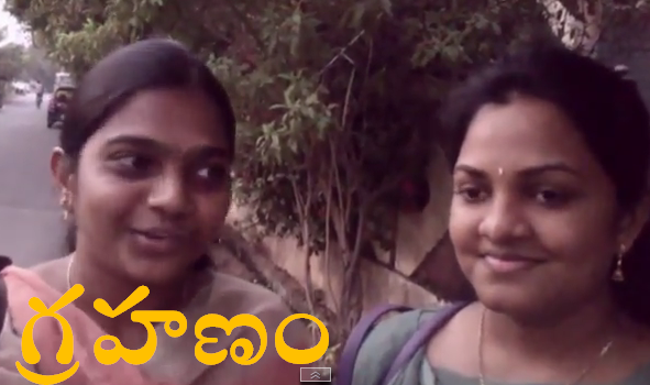 GRAHANAM DOCUMENTARY ON WOMEN