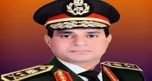 Egyptian people , General Sisi,  Egyptian Armed Forces, the Egyptian,  Egyptian army