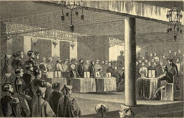 Ratifizierung des Vertrags von Tianjin, Publiziert 1860, Author unbekannt