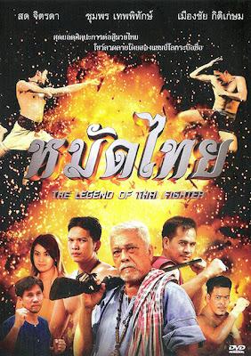ดูหนังออนไลน์ The Legend of Thai Fighter หมัดไทย - ดูหนังใหม่,หนัง HD,ดูหนังออนไลน์,หนังมาสเตอร์