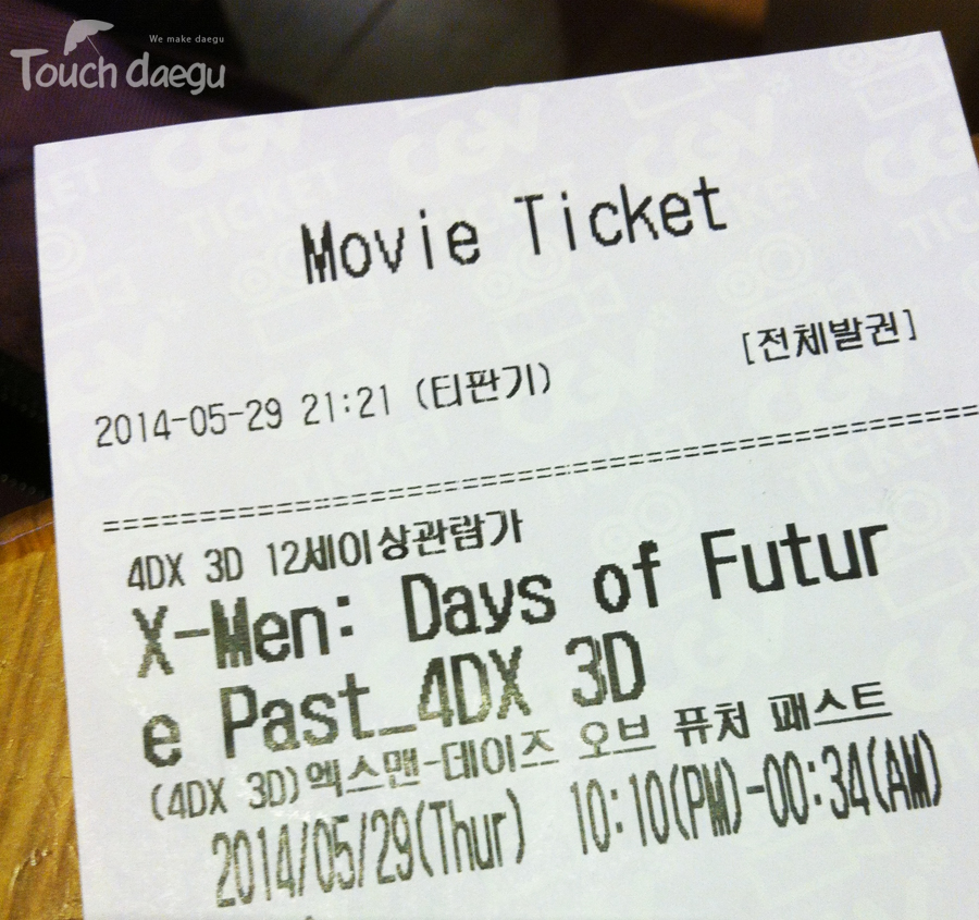 A ticket of X-Men 4DX-3D
