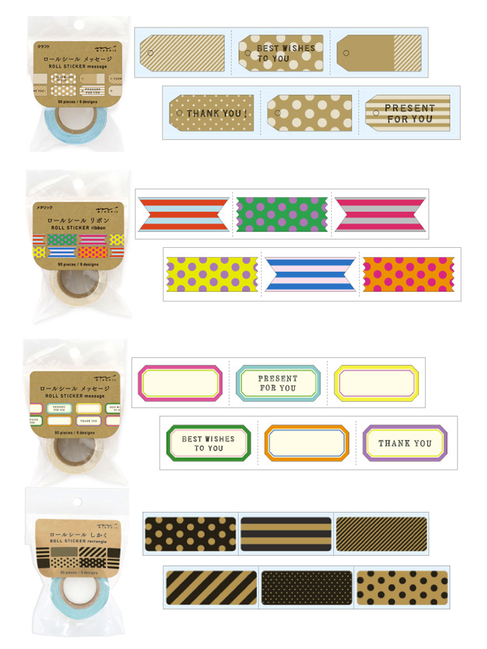 midori japan sticker rolls seals labels tags