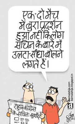 sachin tendulkar cartoon, rahul gandhi cartoon, congress cartoon, salman khursheed cartoon, indian political cartoon