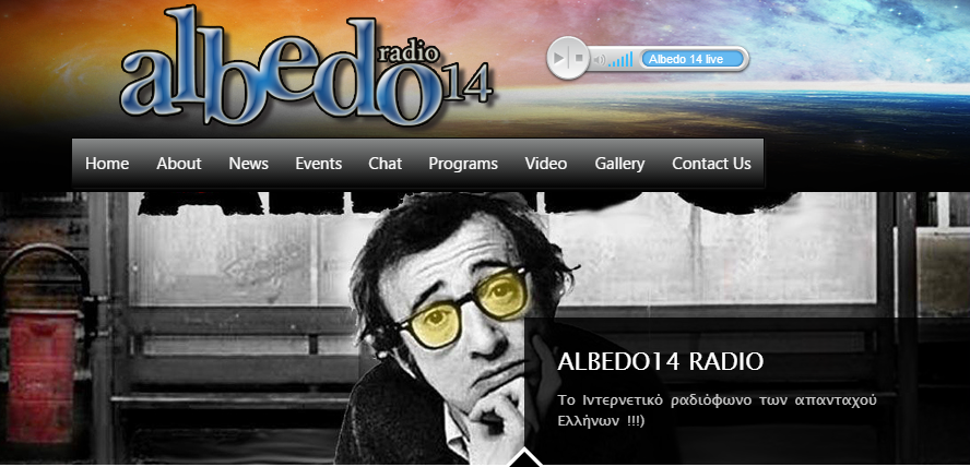 Albedo 14   =  Αλλο πεδίο