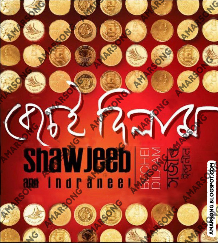 Bechei Dilaam - Shawjeeb Mp3 Songs Download