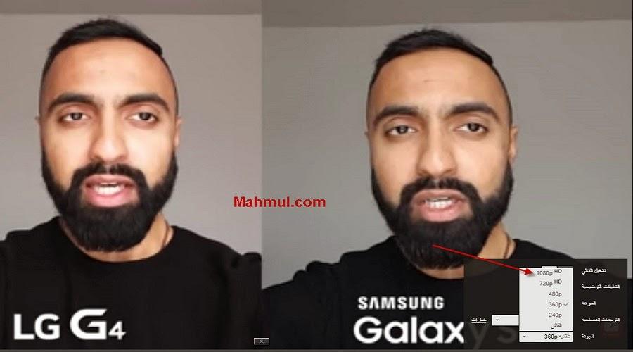 Galaxy S6 vs LG G4