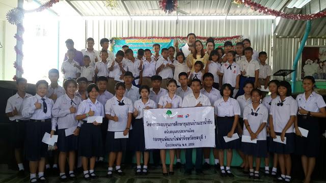 มอบทุนการศึกษานักเรียนในชุมชน ๕๐ ทุน