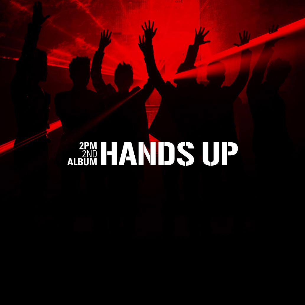 2PM - Hands Up (CC Lyrics) » Color Coded Lyrics