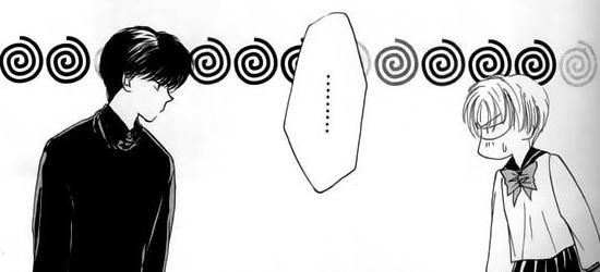Ghost Hunt Manga Naru-Mai
