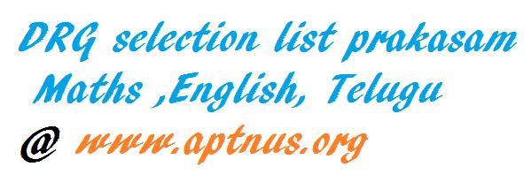 DRG selection list prakasam- maths ,english, telugu