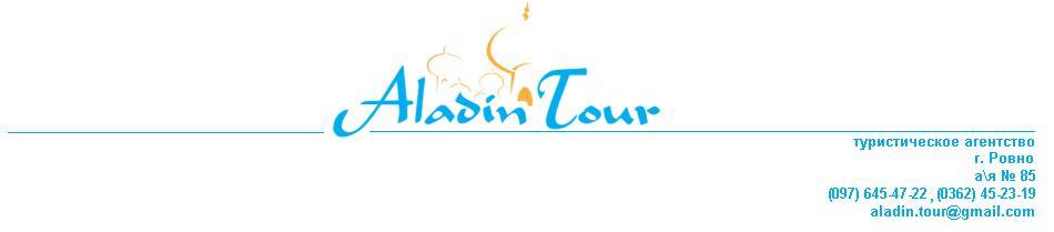 ALADIN TOUR