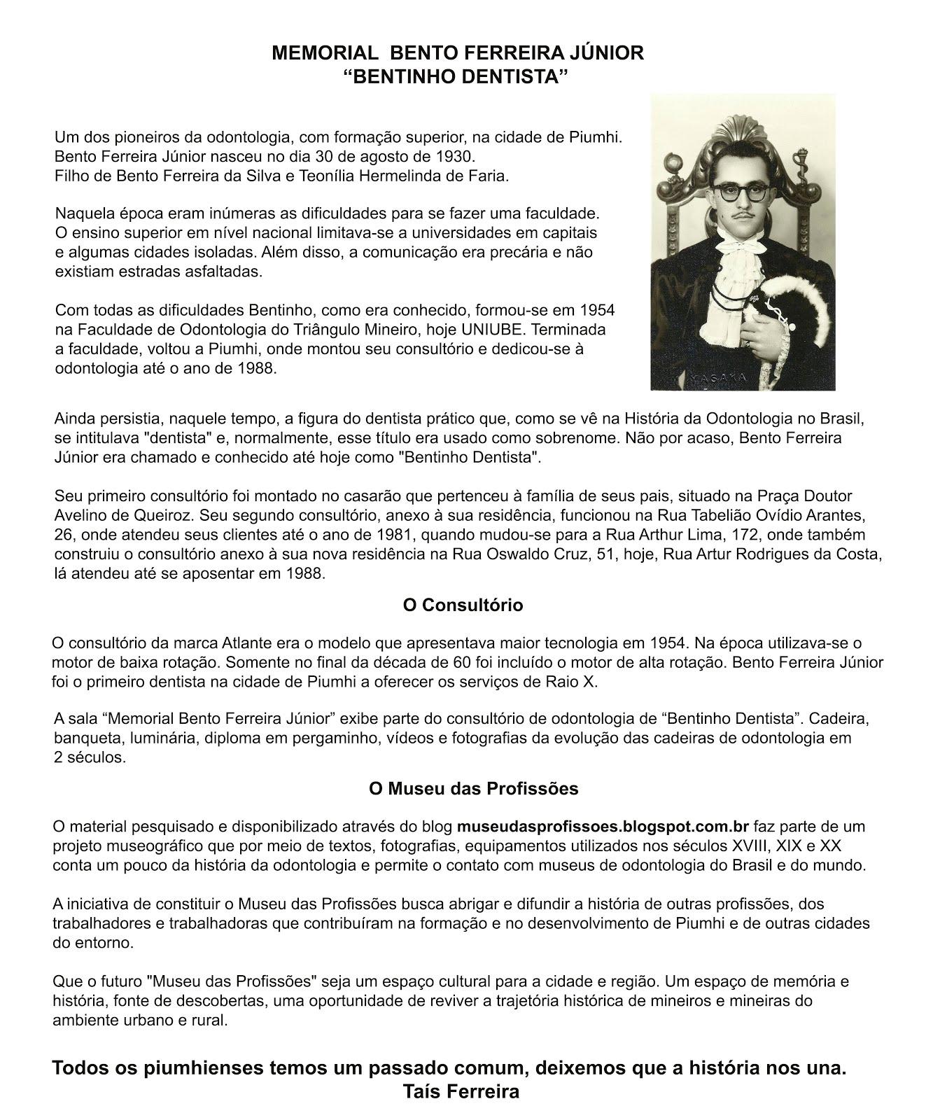 Memorial Bento Ferreira Júnior
