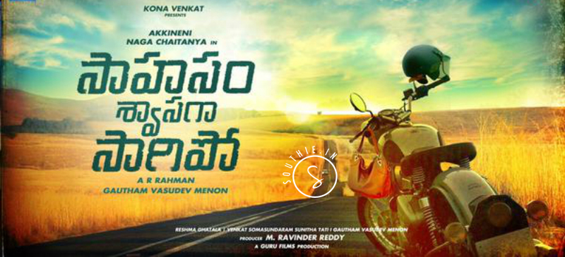 Naga Chaitanya Akhil Movie Teasers Released on Nagarjuna's Birthday.