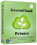 GreenCloud Printer Pro 7.5.5.0 Full Serial Key Free Download