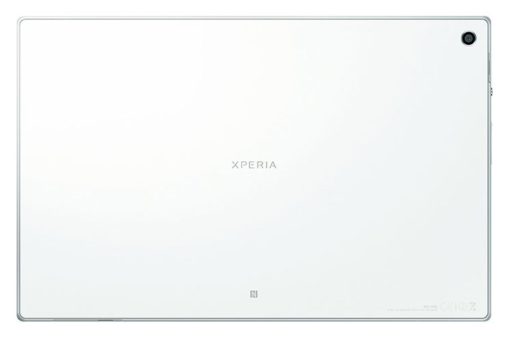 Sony Xperia Tablet Z back view 002
