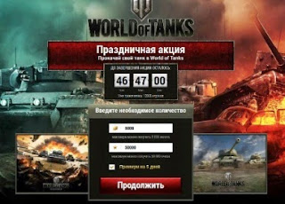 Клиент world of tanks не качает
