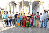 Kundanapu Bomma Movie photos gallery-thumbnail-3