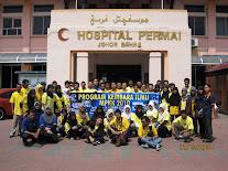 Hospital Tampoi, Johor