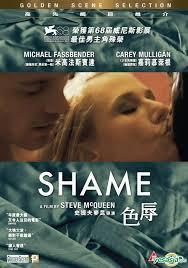 Shame 2011 Michael Fassbender