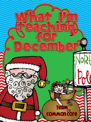 http://www.teacherspayteachers.com/Product/What-Im-teaching-for-December-Mega-Pack-Common-Core--899441