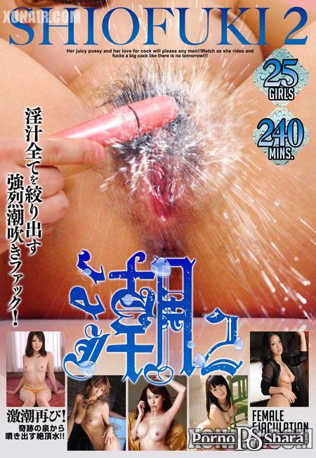 порно видео со струйными оргазмами