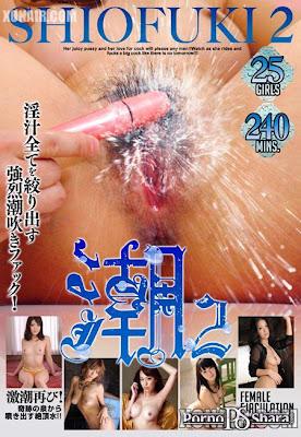 Скачать бесплатно через торрент видео струйных оргазмов фото 275-236