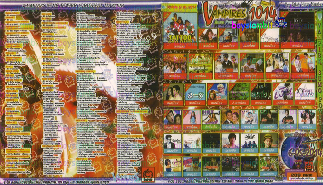 Download [Mp3]-[Hot New] Vampires Sumo Power 2014 Vol.1014 ออกวันที่ 6 พฤษภาคม 2557 ใหม่ล่าสุด [Shared] 4shared By Pleng-mun.com