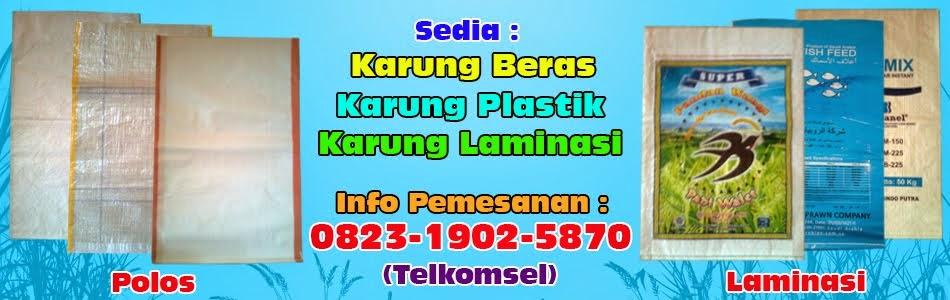 Sablon Karung Jakarta, Sablon Karung Plastik Jakarta, Jasa Sablon Karung Jakarta,Sablon Karung Beras