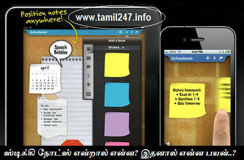 floating stickies, floating sticky notes app for android phone details in tamil, computer ulagam