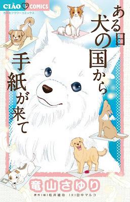 Aru Hi Inu no Kuni kara Tegami ga Kite manga inicio publicacion