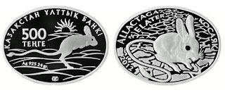 монета в коробке серебро Казахстан 500 тэнге 2012 ПРУФ