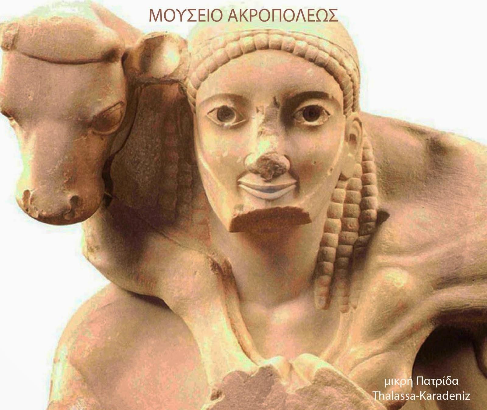ΜΟΥΣΕΙΟ ΑΚΡΟΠΟΛΕΩΣ
